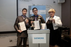 Победители конкурса научно-инновационных проектов Siemens