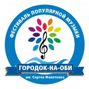 logo_mus_fest