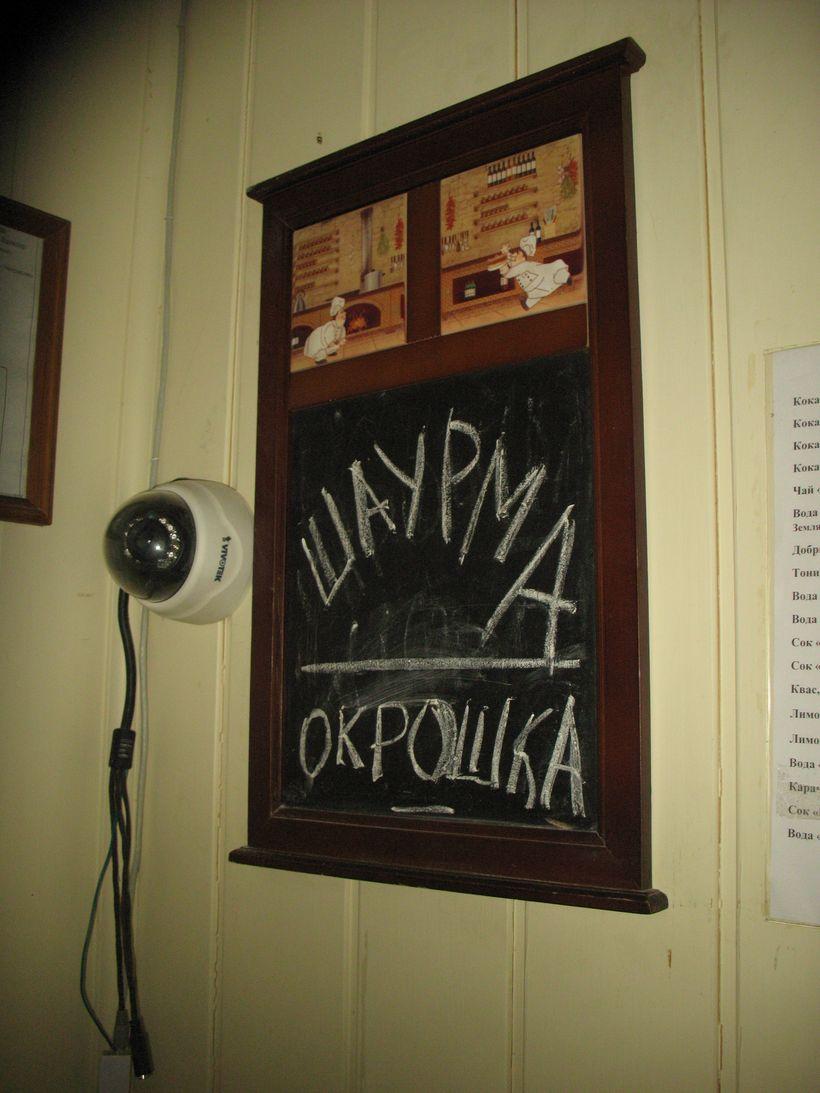 Пять лет в одном «Казане»