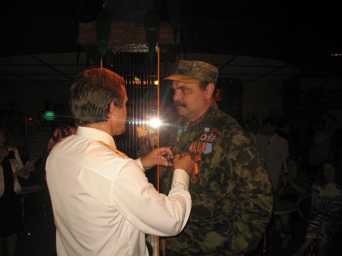 Афганцам вручили медали