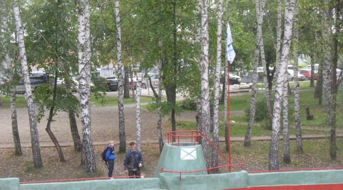 Флаги над «Гавриком»