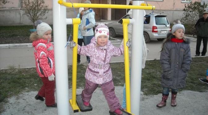 На ул.Молодости открыли детский спортивный комплекс