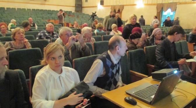 На ОбьГЭСе состоялись общественные слушания