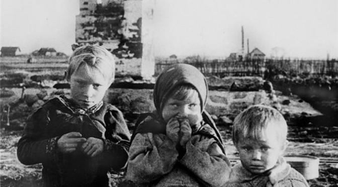 «Мы — дети войны»
