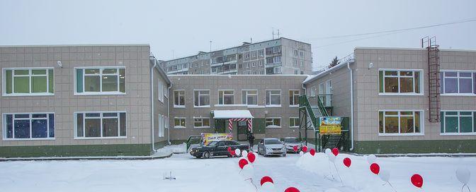 На ОбьГЭСе открыли новый детский сад