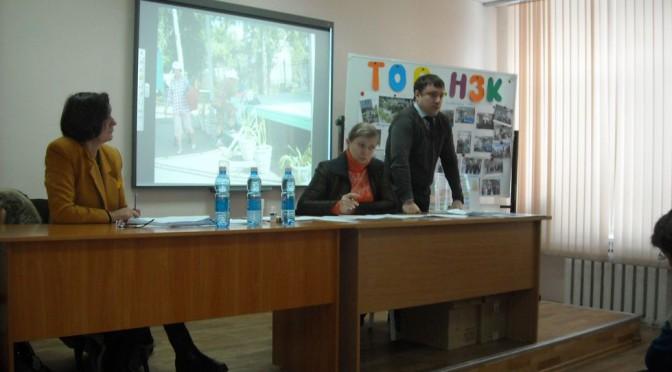 Неделя конференций ТОС: поговорив о прошлом, обсудили будущее