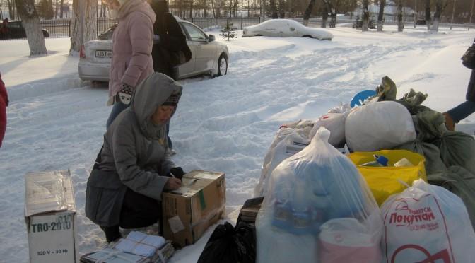 Экологическая неделя в Академгородке