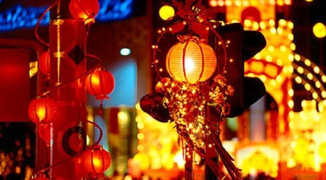 Новый Год по-китайски в школе №112