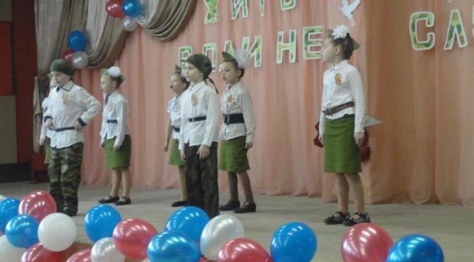 Фестиваль патриотической песни в школе №80