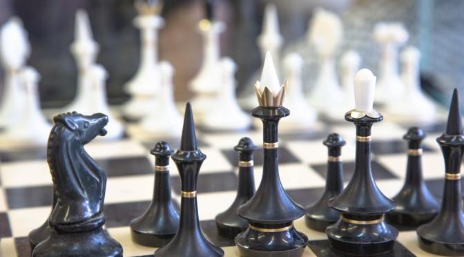 На шахматных меридианах