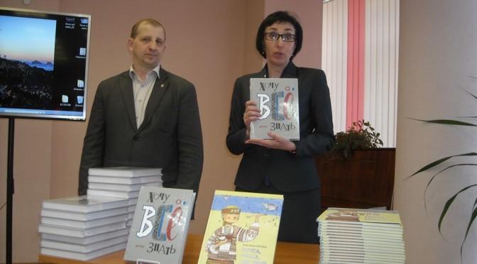 Полезный подарок детям от Новосибирской ГЭС
