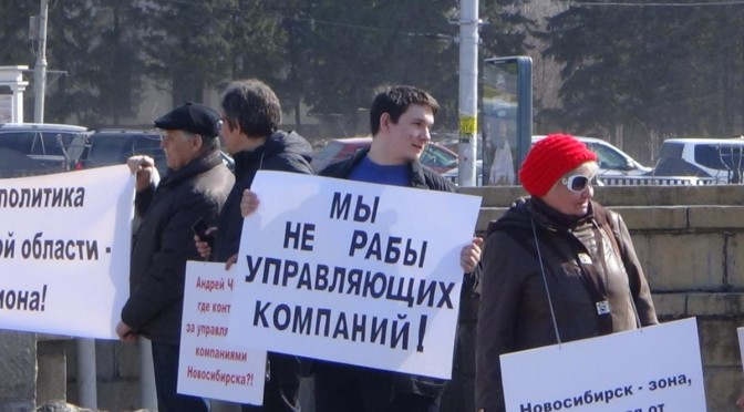 Советский район — коммунальная «кущовка»