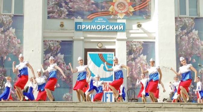 У ДК «Приморский» пели песни военных лет