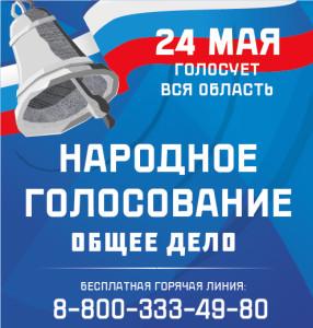 ШНГ плакат