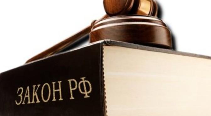 Юридическая консультация для жителей частного сектора