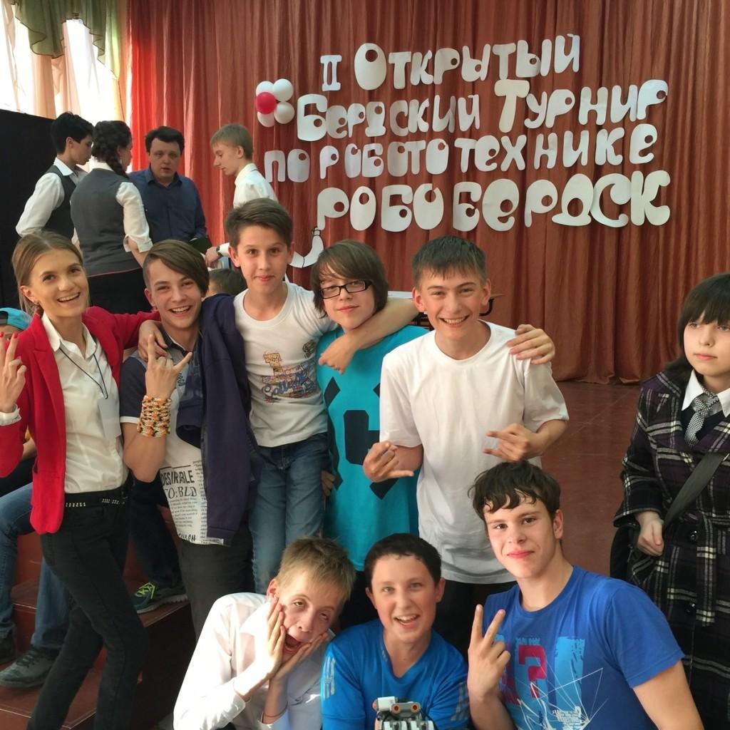 Ученики 7 инженерного класса – победители областных соревнований по мобильной робототехнике «РобоБердск – 2015»