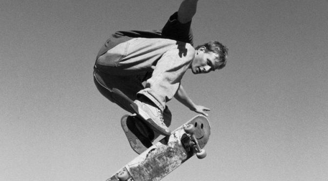 Открываем скейтпарк в Академгородке