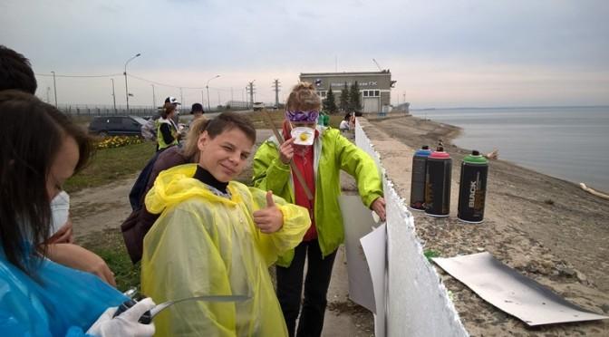 Новосибирская ГЭС помогла очистить от мусора 25 гектаров прибрежных территорий