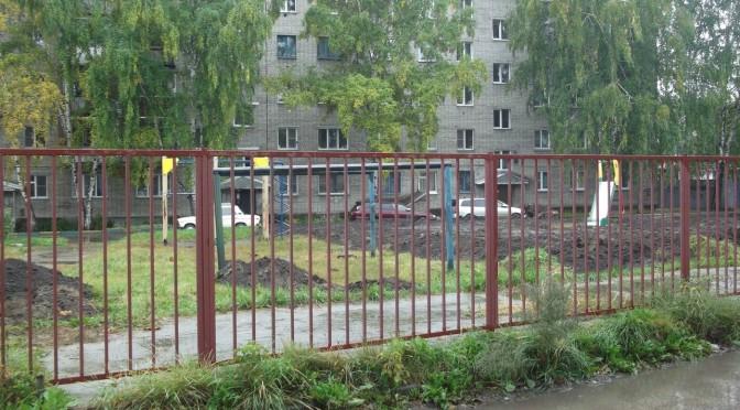 Детская площадка у Динамовцев, 3 останется общей для всех
