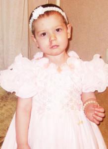 Кристина Чирко