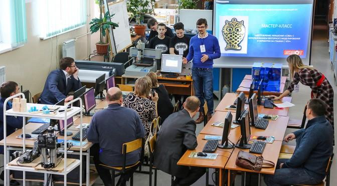 В школе №112 прошла Ярмарка социально-педагогических инноваций