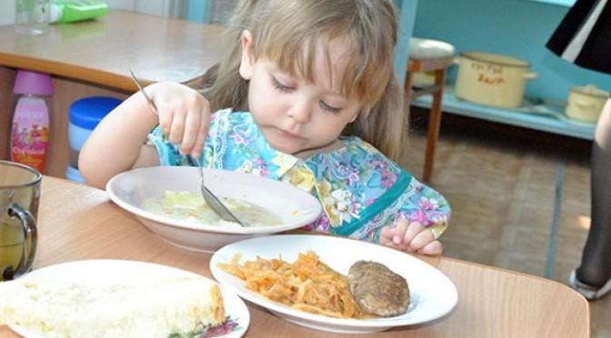 Обеспечение питанием детей в возрасте до трех лет