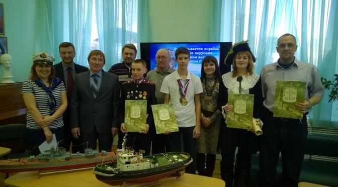 Новосибирская ГЭС провела третью презентацию детской книги о воде