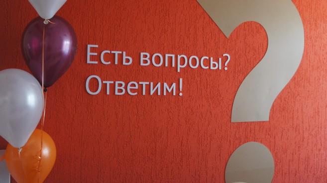 В Советском районе открылся МФЦ