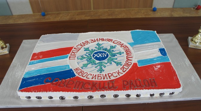 Советский район победил в Зимней городской спартакиаде