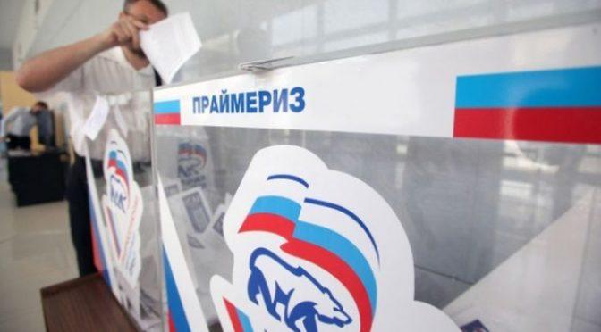 Определены лидеры новосибирских праймериз «Единой России»