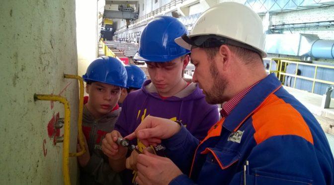 Новосибирская ГЭС для детей-сирот