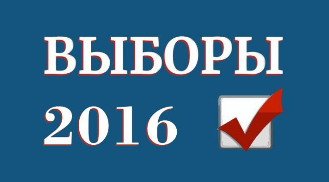 Территориальная избирательная комиссия информирует
