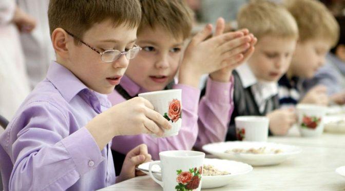 О льготном питании для школьников