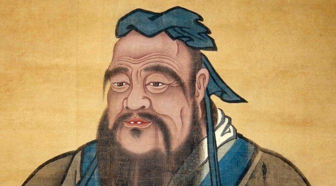 Всемирный День Институтов Конфуция в школе № 112