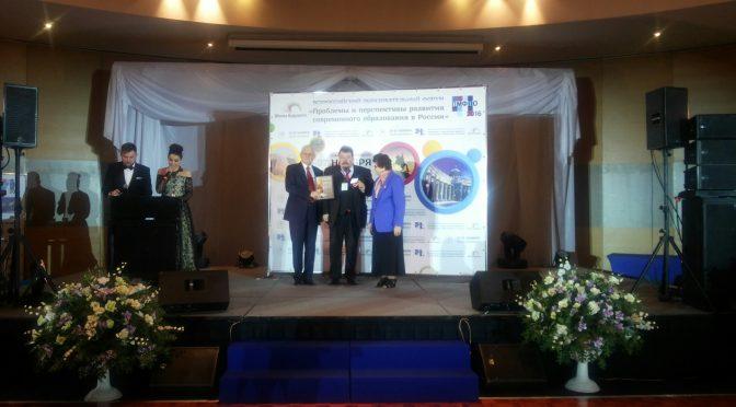 Школа № 112 — победитель конкурса «100 лучших школ России»