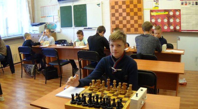 Шахматный турнир «Осень 2016».