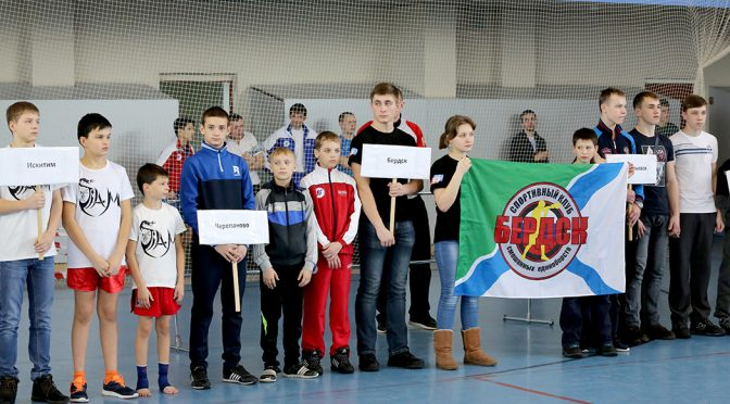 На ОбьГЭСе прошел турнир по Тайскому боксу памяти Виталия Потылицына