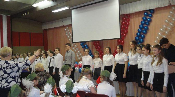 В школе №80 прошел фестиваль солдатской песни