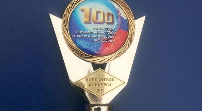 Школа №112 признана лучшей в России!