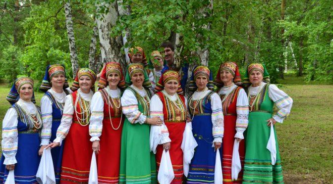 В День России пели о родном
