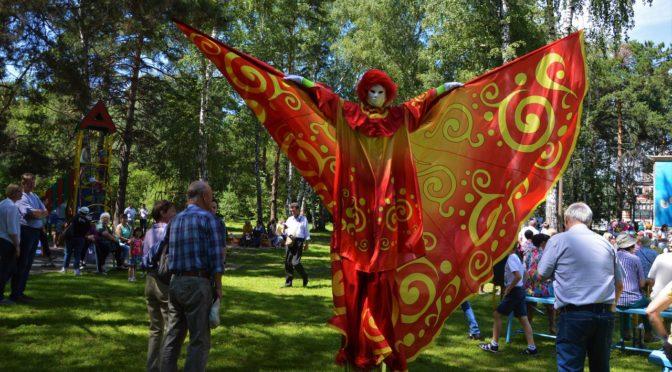 Старейший парк Советского района отметил 60-летие