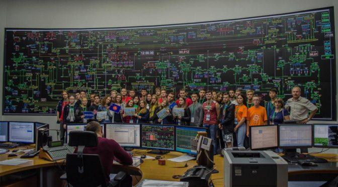 «Энергия молодости»  в Кисловодске