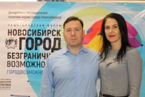 Елена и Евгений Вилкины