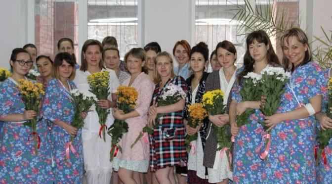Цветы для мамочек